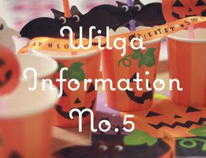 ウィルガインフォメーションNo.5(10月11月12月お客様感謝祭ほか)