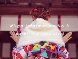 ウィルガインフォメーションNo.8(1周年記念キャンペーン決定)
